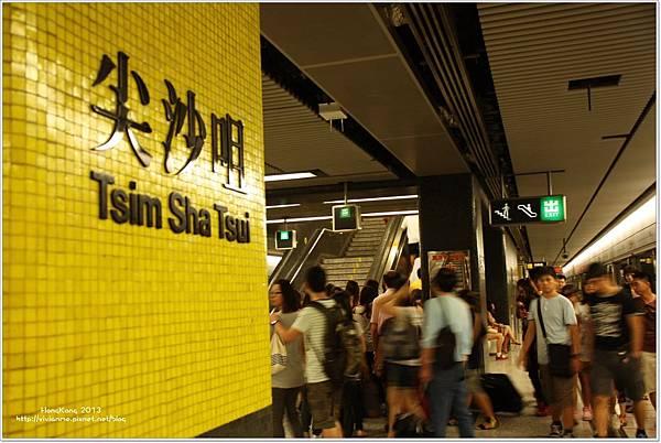 rush ppl in 尖沙咀