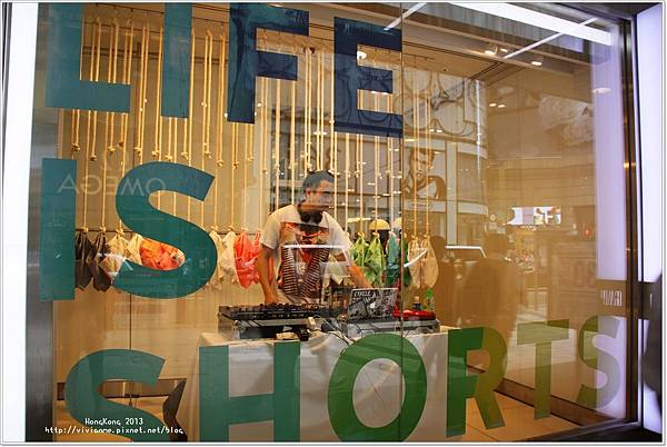 GAP Store DJ