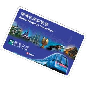 online_ticketing_octopus.jpg