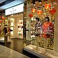 香港站IFC mall- Kate Spade