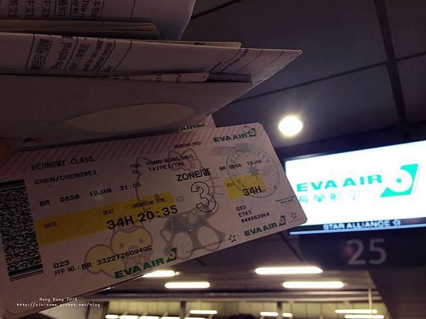 九龍站預辦登機 回程KT PLANE (LUCKY!)