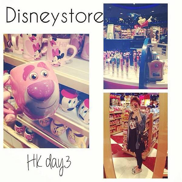 香港機場迪士尼