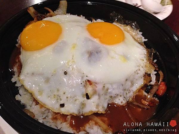 hawaii egg 'n things