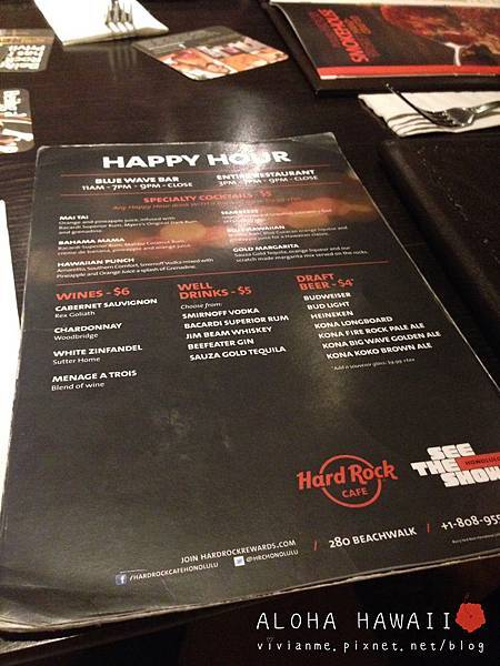hardrock cafe honolulu