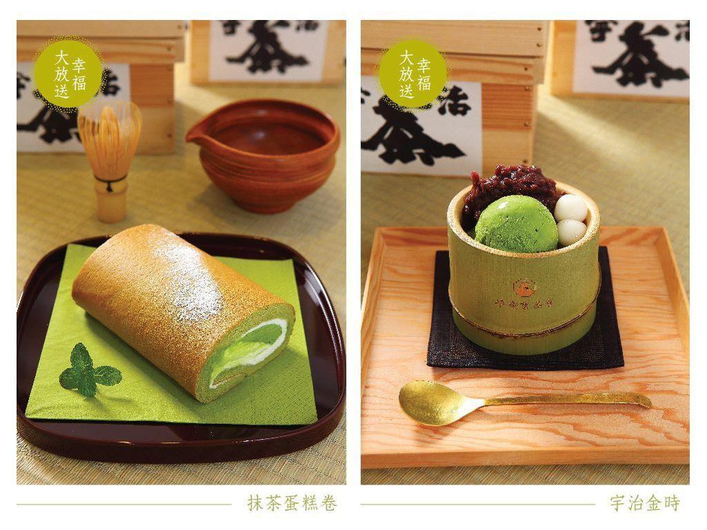 平安京茶事-師大路(圖片來自官方FB)