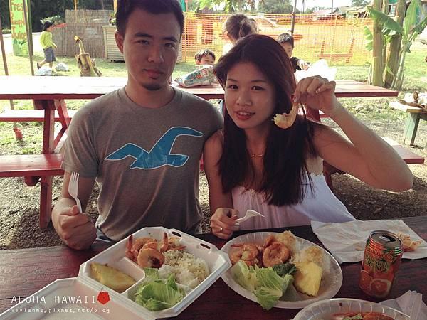 夏威夷蝦飯