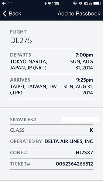 達美航空飛東京
