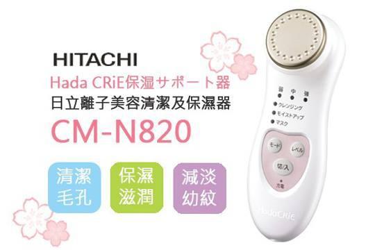 CM N820