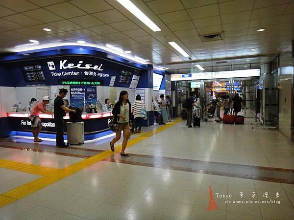 成田機場快線