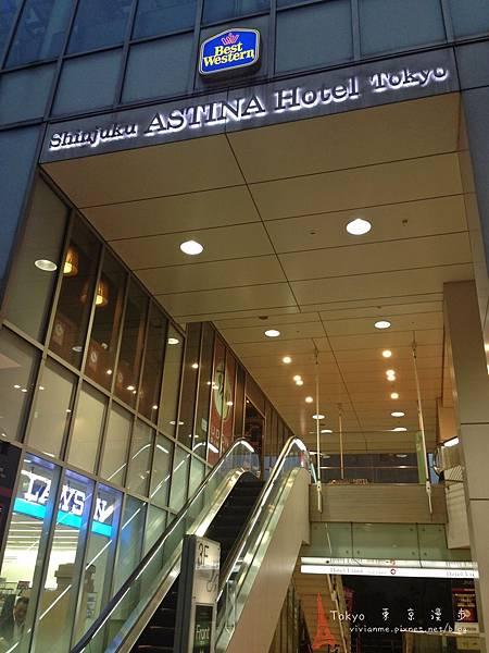 Best Western Shinjuku Astina Hotel