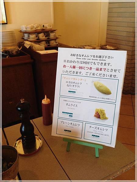 沖繩日航alivia hotel