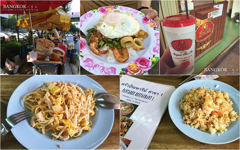 曼谷小吃美食