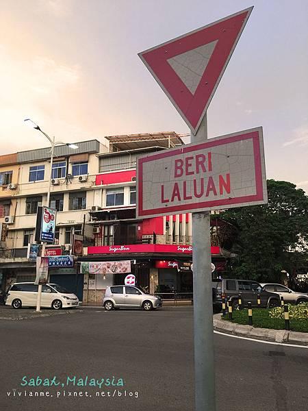 馬來西亞沙巴