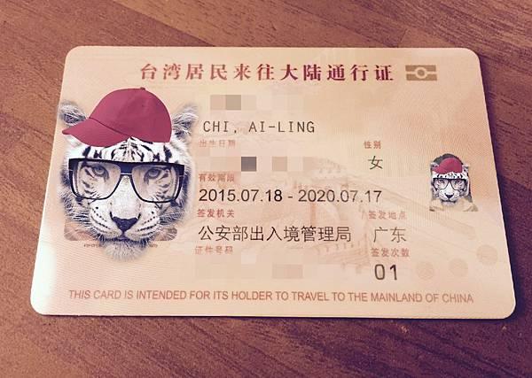 [旅遊]上海Shanghai。三天兩夜旅遊資訊整理