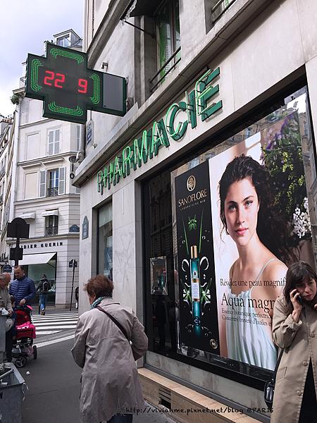 [旅遊]法國巴黎。絕不能錯過的超便宜藥妝City Pharma @ Saint Germain des Près