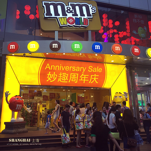 M&M WORLD SHANGHAI