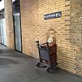 9¾月台 Platform Nine and Three Quatres