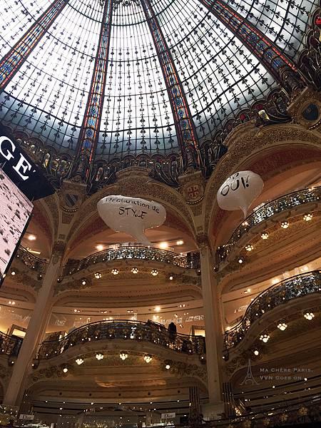 巴黎精品購物