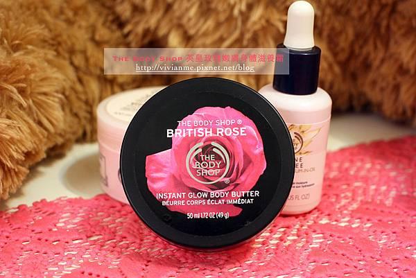 The Body Shop 英皇玫瑰嫩膚身體滋養霜