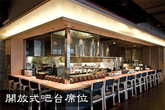 EN和食。酒 (圖片來自官網)http://www.en-banqiao.com.tw/space/box/