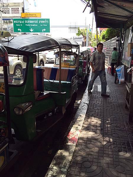 thaiorientspa 東方泰
