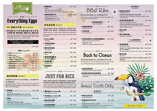 Moena Cafe-menu