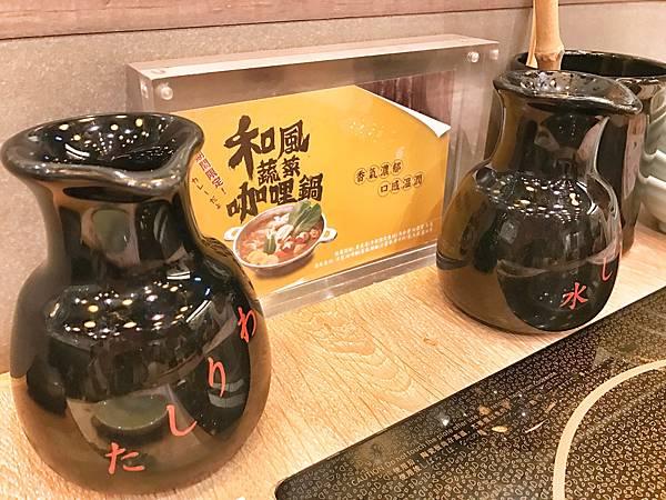 MOMO paradise壽喜燒