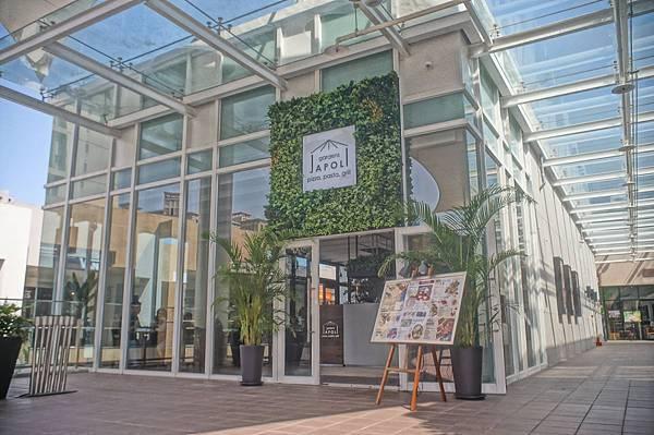 Japoli 義大利餐酒館 林口三井Outlet店(官方)