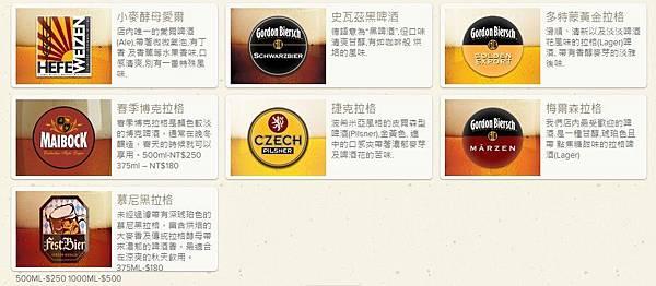 GB鮮釀餐廳/官網