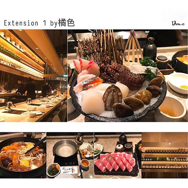 Extension 1 by 橘色