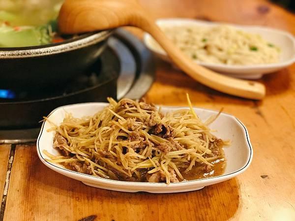 林家蔬菜羊肉爐