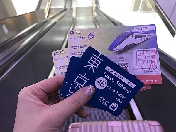 地鐵票真的太方便