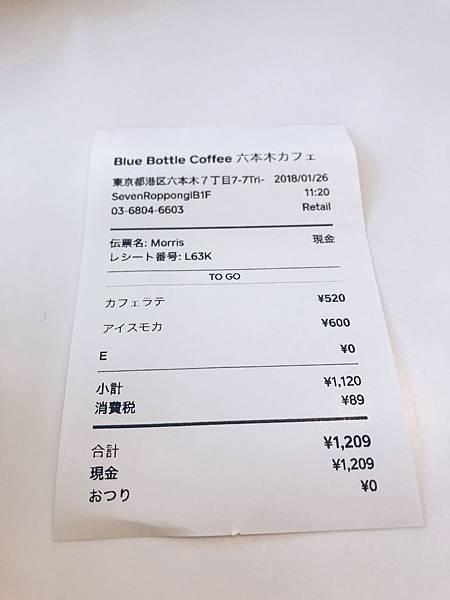 blue bottle 六本木