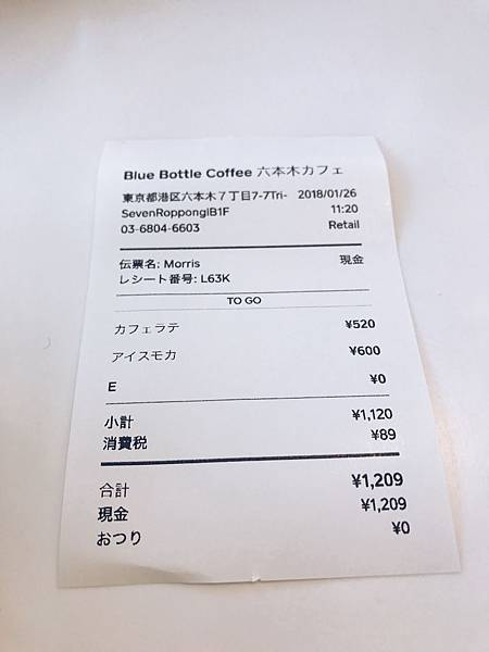 blue bottle 六本木
