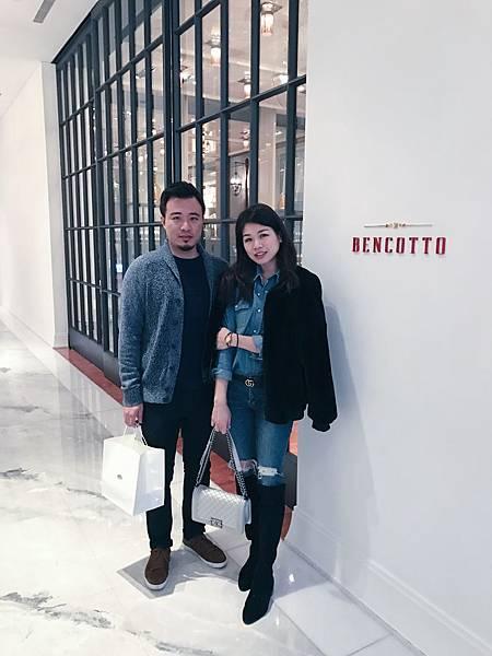台北文華東方酒店Bencotto