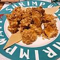 蝦威夷Shrimpwaii