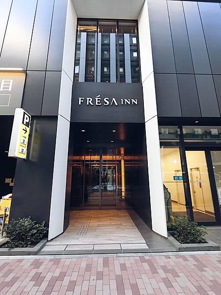 相鐵Fresa Inn-銀座七丁目