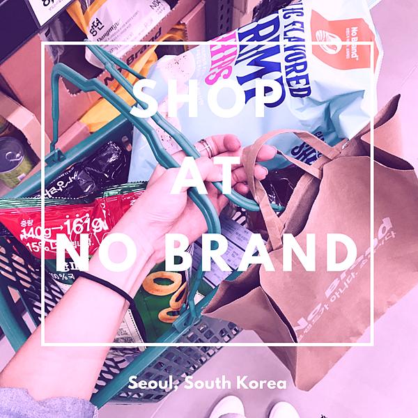 No brand seoul 首爾