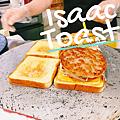 東大門Isaac Toast
