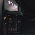 Glam Milano Hotel 格藍米蘭飯店