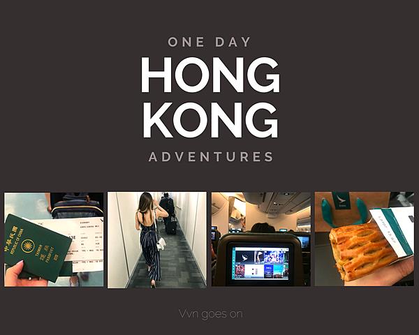 香港一日遊