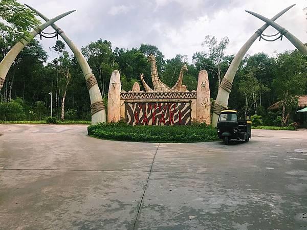 Safari Phu Quoc