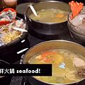 富美海鮮火鍋【羅東店】
