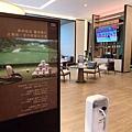 礁溪寒沐酒店 mu hotel