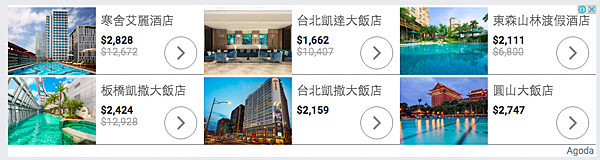 taipei room rate