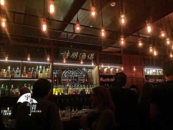 酒吧推薦@台北捷運信義安和站_R&D Cocktail Lab