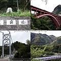 復興橋-1.jpg