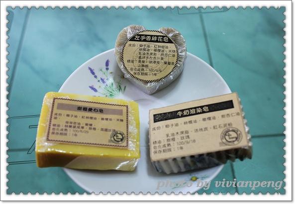 手工皂-1.JPG