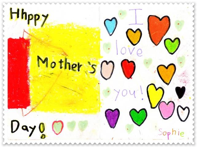 2013母親節-緹4