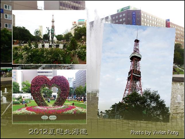 北海道01.jpg